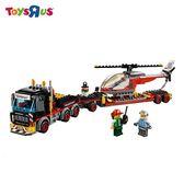 玩具反斗城  樂高 LEGO 60183 CITY HEAVY CARGO TRANSPORT