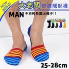 【衣襪酷】型男矽膠超隱形襪 止滑襪套 男款 大老闆 台灣製 宜羿
