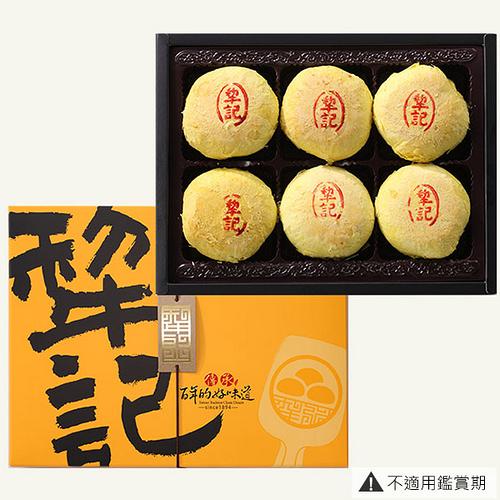 犁記咖哩綠豆椪(咖哩魯肉)-6入