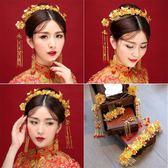 2018新款古裝新娘頭飾中式發飾套裝結婚紅色飾品秀禾服龍鳳褂配飾【奇貨居】