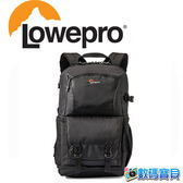 Lowepro Fastpack BP 250 AW II 飛梭 BP 250 AW II 後背包(可放15吋筆電) BP250AW II 黑 台閔公司貨