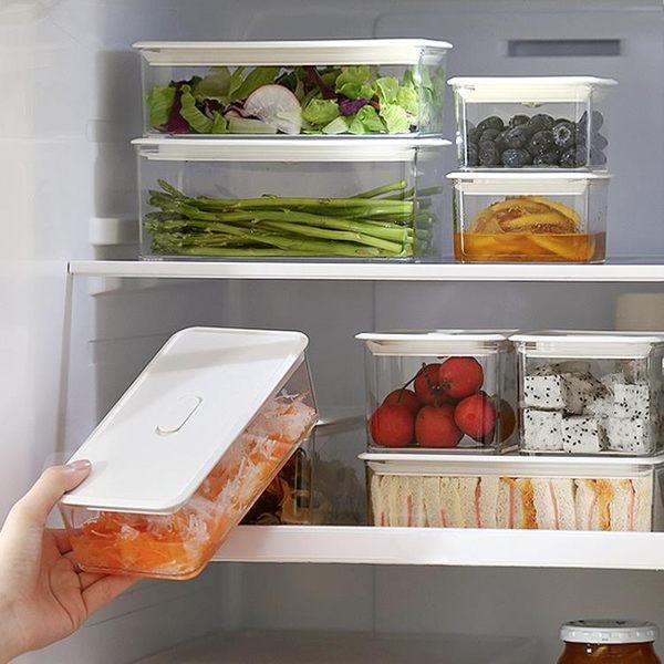 透明保鮮盒塑料密封罐食品收納冰箱冷藏密封保鮮盒65993 智聯igo