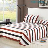 雙十二狂歡床組單件雙人宿舍床組床組被單【洛麗的雜貨鋪】