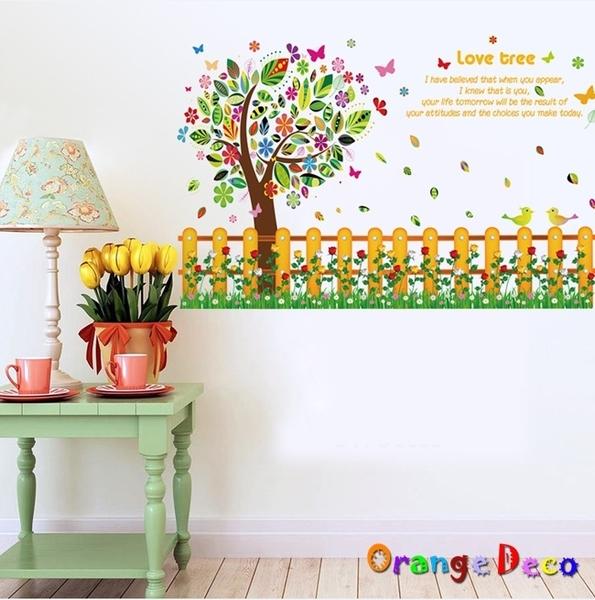 壁貼【橘果設計】柵欄樹木 DIY組合壁貼 牆貼 壁紙 壁貼 室內設計 裝潢