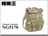 ★相機王★National Geographic NG5170 中型雙肩後背包 相機包