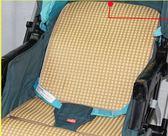 618好康鉅惠嬰兒童寶寶BB推車竹涼席手推車
