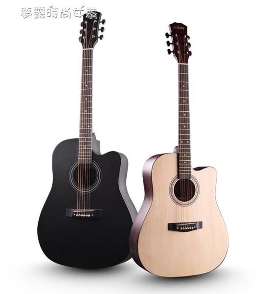 尤克里里 41寸初學者吉他學生38寸新手通用練習吉他男女生入門琴民謠木吉他YXS 夢露