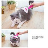 貓梳子脫毛梳浮毛貓毛除毛清理器寵物梳子狗梳子貓咪用品 【格林世家】