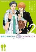 BROTHERS CONFLICT (2)