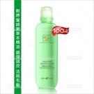 耐婷 葉綠素草本精油-300ml[69317] 調理頭皮配方 減少頭皮角質