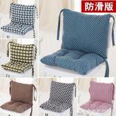坐墊 連體抱枕靠墊一體辦公室靠枕加厚椅子椅墊教室學生夏季座墊   酷斯特數位3C