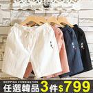 任選3件799運動短褲夏季涼爽大尺碼潮流...