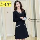 洋裝--時尚撞色條紋羅紋星星珍珠墜飾設計口袋寬鬆V領長袖連身裙(黑L-3L)-A348眼圈熊中大尺碼◎