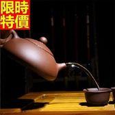 紫砂壺 宜興-古樸簡約東坡石瓢手工壺68v42【時尚巴黎】