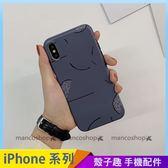 冷淡風灰色線條 iPhone iX i7 i8 i6 i6s plus 手機殼 保護殼保護套 磨砂黑邊軟殼 防摔殼