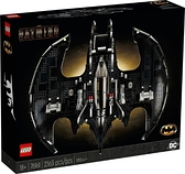 樂高LEGO SUPER HEROES 1989 蝙蝠俠 蝙蝠翼 76161 TOYeGO 玩具e哥