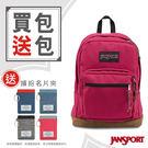 【JANSPORT】RIGHT PACK系列後背包 -櫻桃色(JS-43969)
