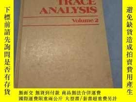二手書博民逛書店英文原版進口書:痕量分析罕見第2卷 Trace analysis
