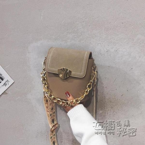 小包包女新款時尚錬條手提洋氣水桶包百搭ins網紅單肩斜挎包 衣櫥秘密