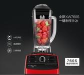 約度沙冰機商用奶茶店冰沙家用破壁料理榨汁攪拌刨冰豆漿機碎冰機 ATF KOKO時裝店