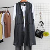 夏裝新款棉麻百搭文藝女V領馬甲背心上衣中長款亞麻寬鬆顯瘦外套 卡布奇諾