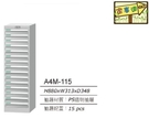 [家事達] Tanko 落地型A4文件箱 A4M115 特價
