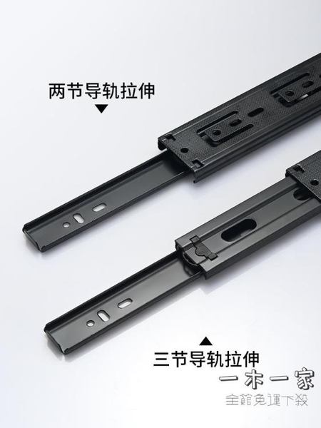 滑軌 加厚抽屜軌道三節滑軌不銹鋼靜音滾珠滑道家用3二節阻尼緩沖導軌