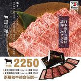 日本嚴選和牛A5佐賀牛/人氣經典和牛組 燒烤/火鍋用(沙朗肩胛上肩胛外側後腿上後腿和尚頭) 600g