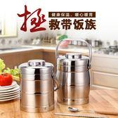 成人不銹鋼保溫桶大容量飯桶 3層2學生超長保溫飯盒手提鍋湯桶