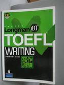 【書寶二手書T3/語言學習_ZFU】iBT托福應考勝經寫作測驗_JI-YEON LEE_附光碟