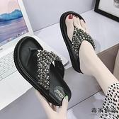 夾腳拖鞋女外穿時尚百搭海邊沙灘鞋厚底串珠涼拖鞋【毒家貨源】
