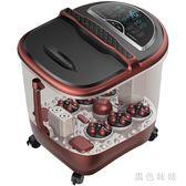 220v 足浴盆全自動按摩加熱泡腳桶家用電動深桶洗腳盆足浴器恒溫 js10789『黑色妹妹』