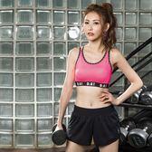 【8:AT 】運動內衣  M-XL(亮桃粉)