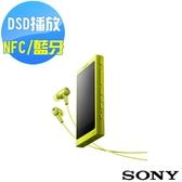 SONY Walkman 32GB高解析音樂播放器NW-A36HN(公司貨)黃色-送KKBOX 60天儲值卡+螢幕保護貼