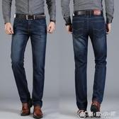 牛仔褲 春季男士牛仔褲男寬鬆休閒春秋款常規中年青年大碼男褲子 優家小鋪