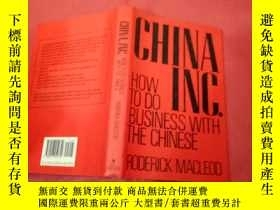 二手書博民逛書店CHINA罕見INC (HOW TO DO BUSINESS W