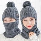 帽子女冬季騎車保暖帽加絨加厚護耳針織套頭連體帽冬天防風毛線帽 嬌糖小屋