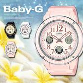 BABY-G BGA-150EF-4B 時尚女錶 BGA-150EF-4BDR 熱賣中!