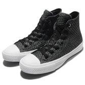Converse Chuck Taylor All Star II Knit 灰白 編織 Lunarlon 鞋墊 高筒 帆布鞋 男鞋 女鞋 【PUMP306】 154020C