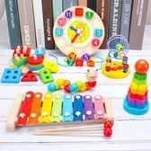 嬰兒童益智力積木串珠玩具啟蒙早教男孩0-1-2-3周歲一歲半女寶寶   東川崎町
