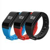全館免運八九折促銷-智能手環測心率血壓血氧睡眠監測計步防水運動健康手錶安卓蘋果R3