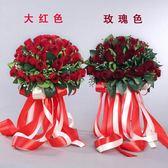 結婚婚慶用品韓式新娘手捧花唯美仿真玫瑰花球婚紗攝影道具花洛麗的雜貨鋪