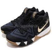 Nike Kyrie 4 EP Pitch Blue 藍 深藍 金 膠底設計 金勾 籃球鞋 Kyrie Irving 4代 男鞋【PUMP306】 943807-403