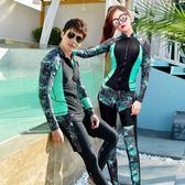 潛水服 泳衣女男情侶分體連體長袖水母衣防曬沖浪速干浮潛套裝