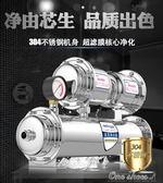 凈水器家用直飲廚房不銹鋼凈化器自來水過濾水器凈水機超濾機中秋節促銷 igo