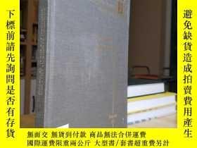 二手書博民逛書店Thirteen罕見Papersin AnalysisY3540