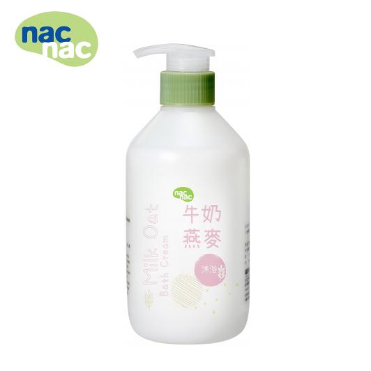 【愛吾兒】Nac Nac 牛奶燕麥沐浴乳680ml
