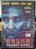 影音專賣店-P10-273-正版DVD-電影【致命生死戰】-卡洛艾德 提姆梅德森