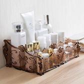 梳妝台透明化妝品收納盒辦公桌面塑料多格整理盒宿舍護膚品置物架 卡布奇诺igo