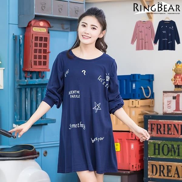 質感洋裝--可愛俏皮輕鬆隨性圓領手繪印圖娃娃袖傘襬洋裝(紅.藍XL-5L)-A230眼圈熊中大尺碼